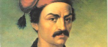 Ο Κωνσταντίνος Κανάρης ανατινάσσει την τουρκική υποναυαρχίδα | 27/10/1822